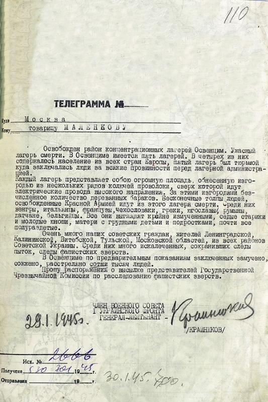 dist-telegramma.jpg