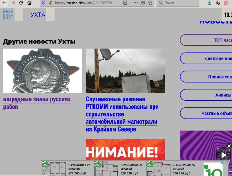ttt_2021-02-09.jpg